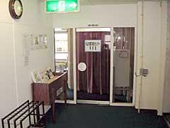 写真:番町福祉センター事務室