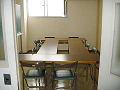 写真:会議室1